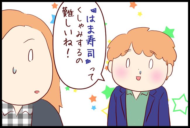 くしゃみ05