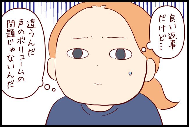 ハピバ05