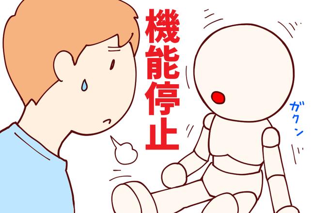 コピーロボット03
