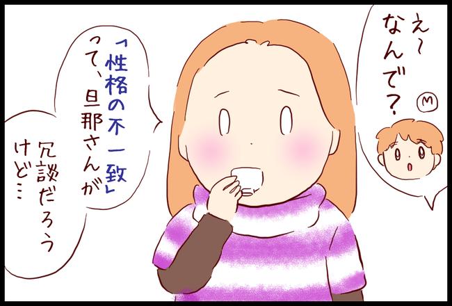 笑コラ02
