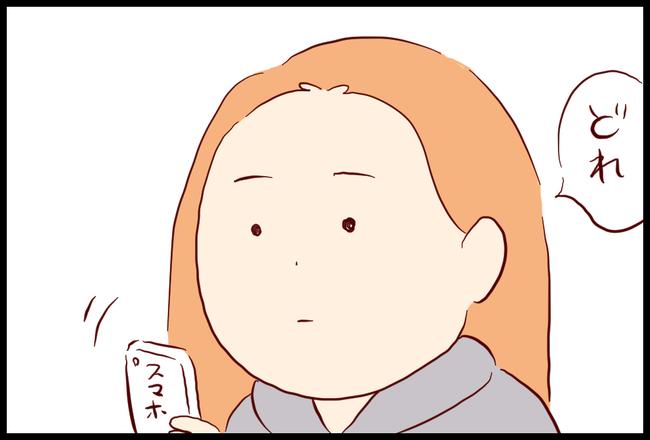 フォー03