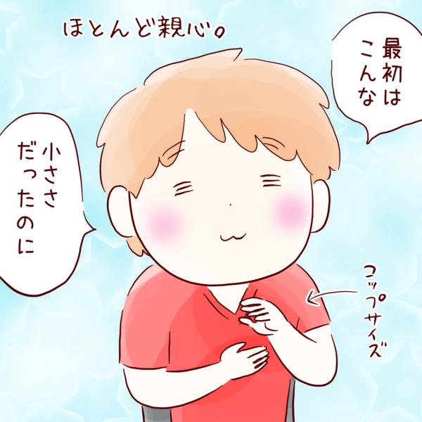 IMG_5224