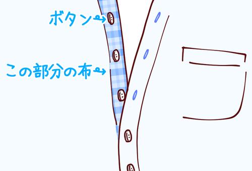 メガネ04