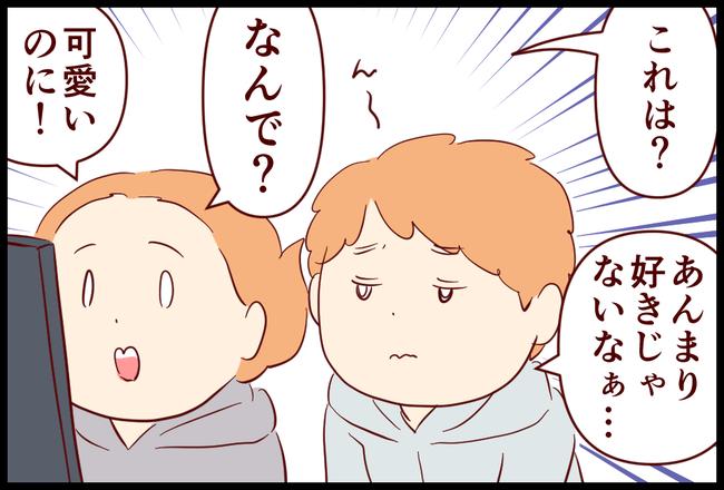 年賀状03