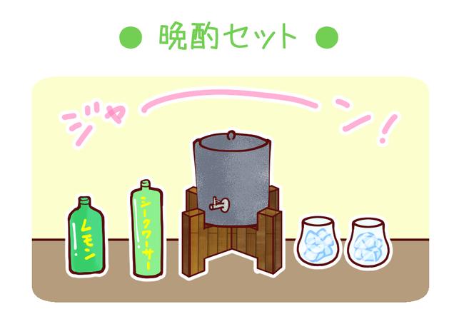 焼酎サーバー01