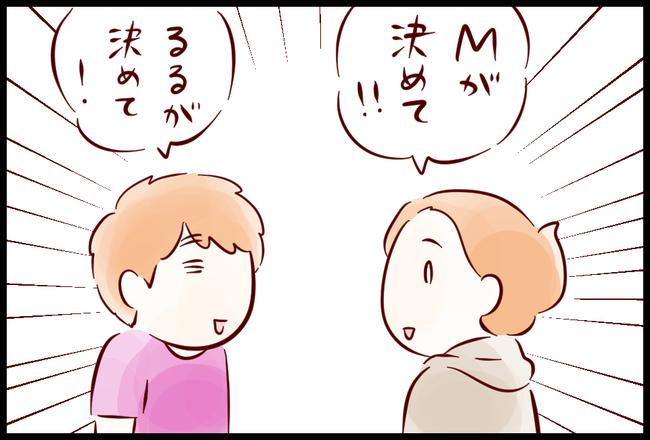 ランチ10