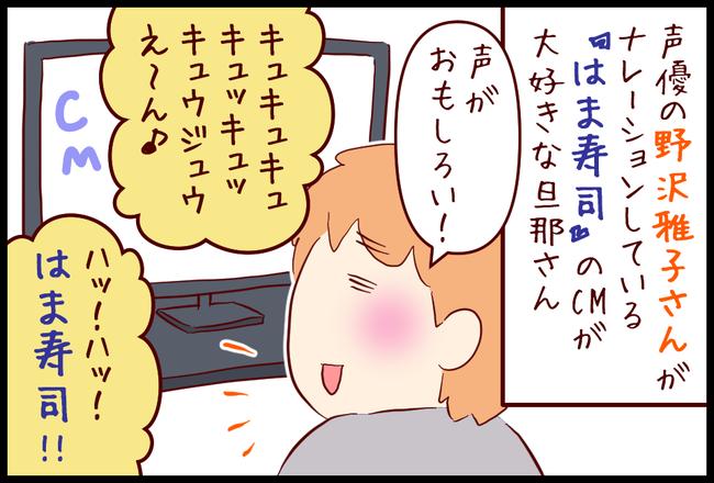 くしゃみ03