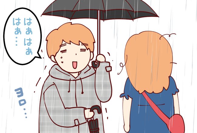 天気予報03