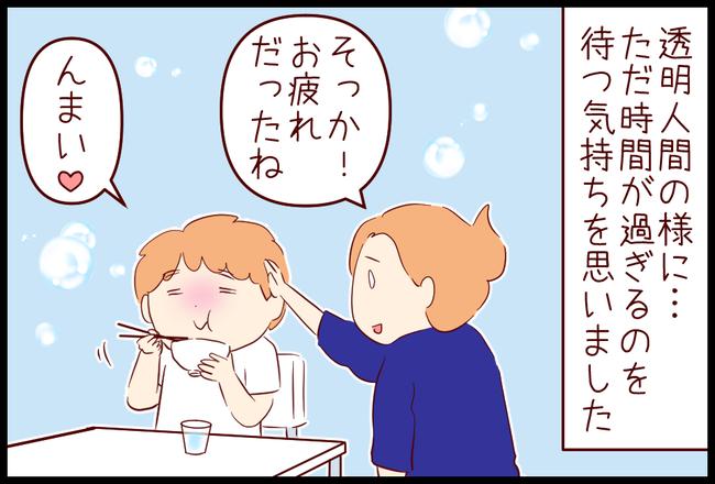 飲み会06
