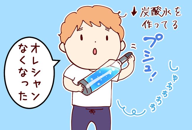 シャン01