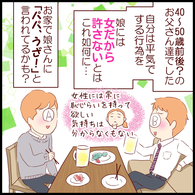 居酒屋05
