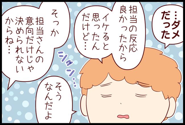 ヒーロー03