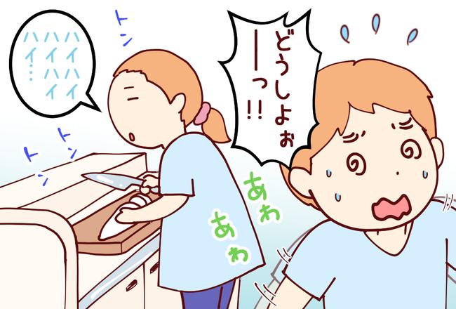 ゴリラ(後 05