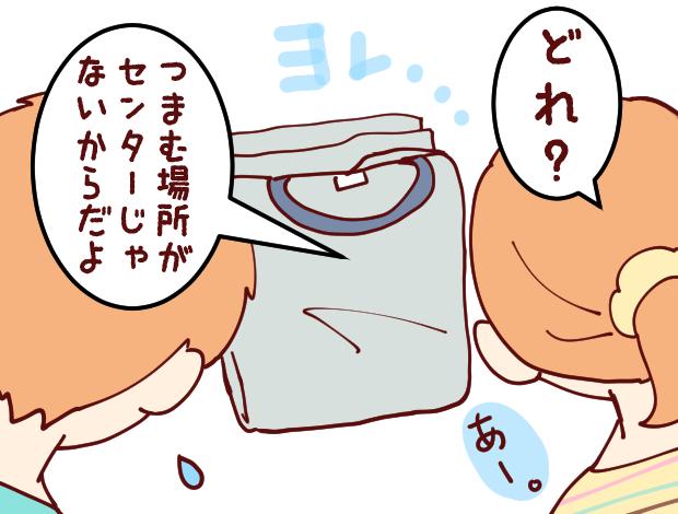 シャツ03