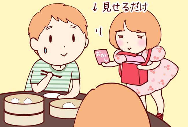 子供①02