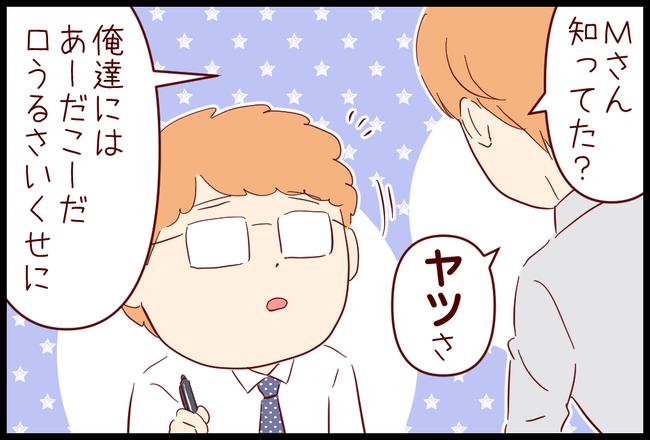 内弁慶01