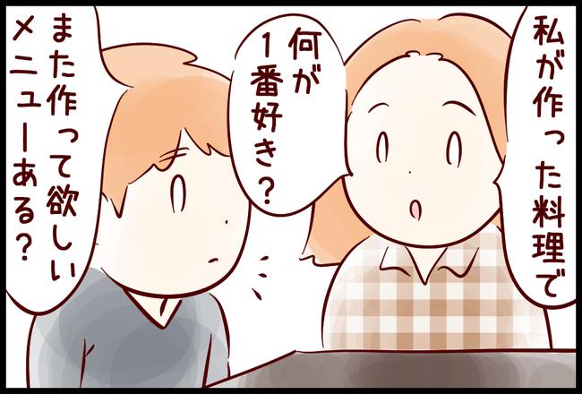 メニュー01