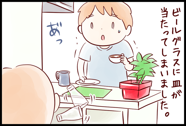 レッド コーヒー06