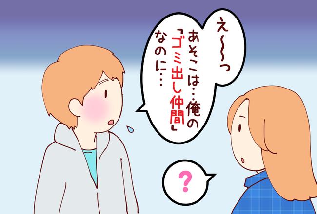 居酒屋02