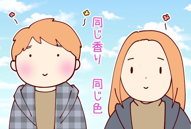 シャン06