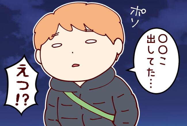 変タイ03