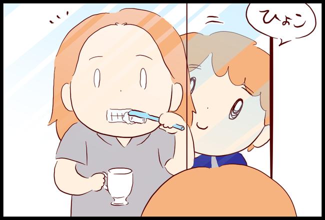ひょっこり02