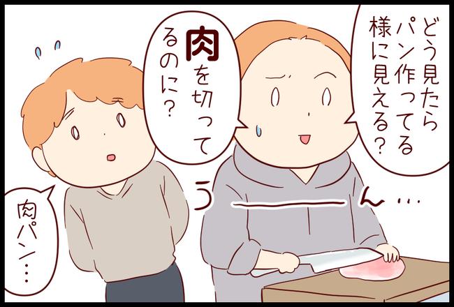 チャイ04