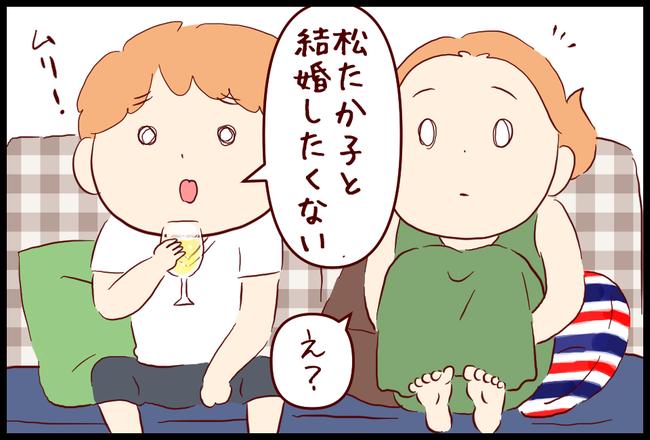 ノーサイド01