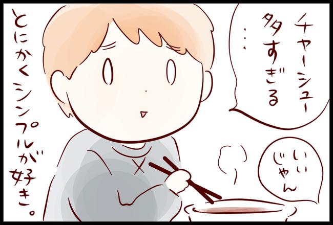 押し売り03