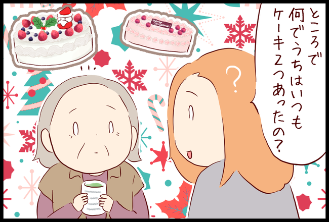 ケーキ03