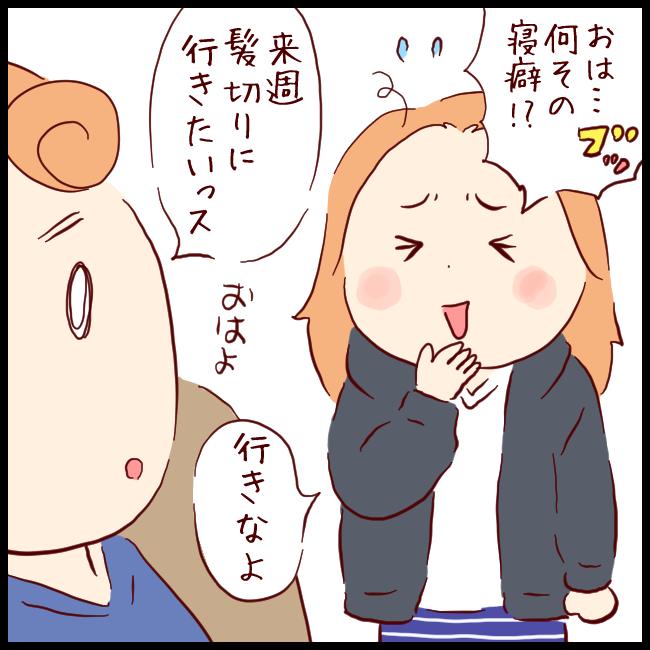 ジョジョ01
