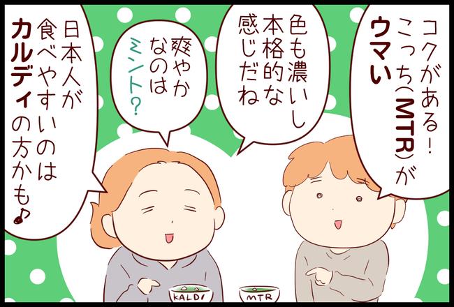 ほうれん草08