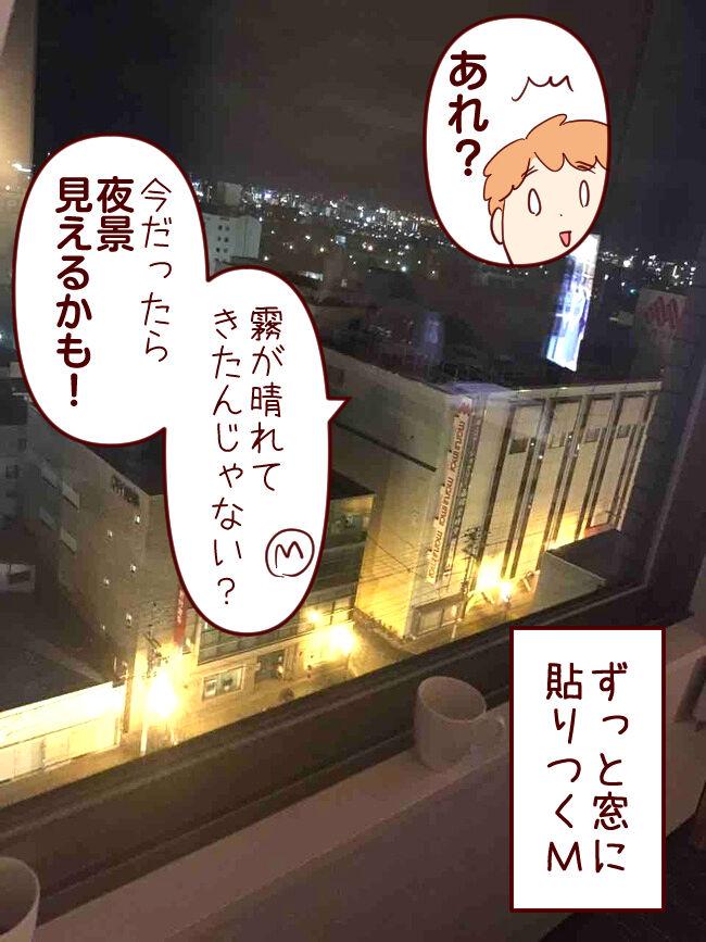 函館山02