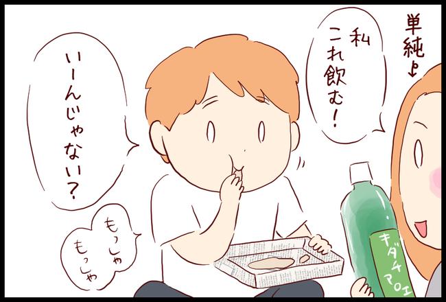 アロエ04