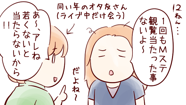 かつん01