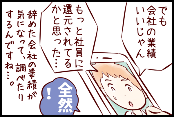 IMG_6297