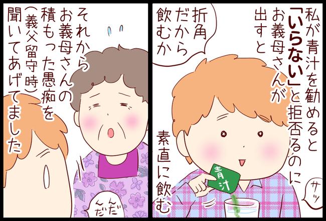 ソフトクリーム01