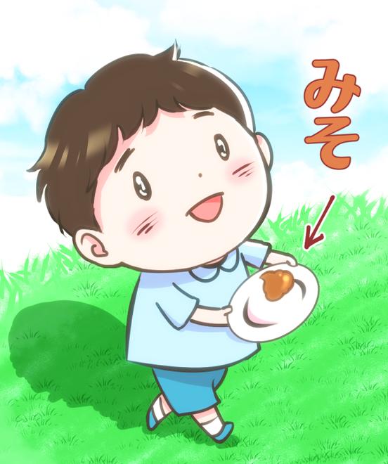 皿に味噌5
