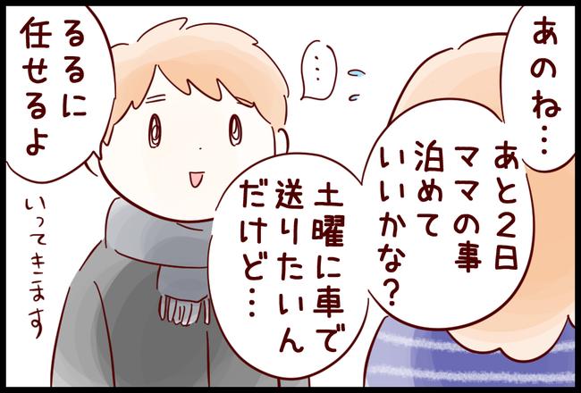 あいさつ01