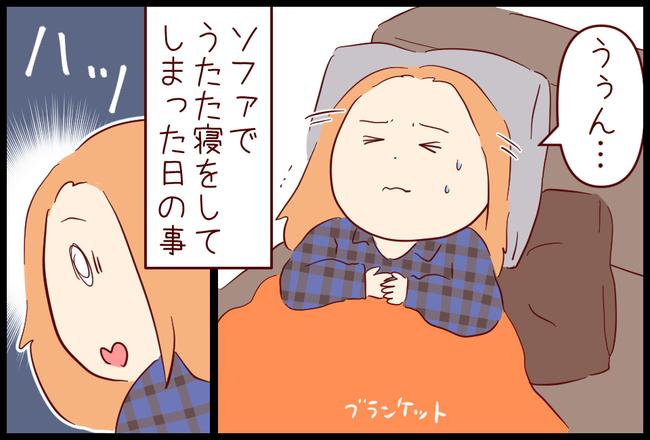 ボクササイズ04