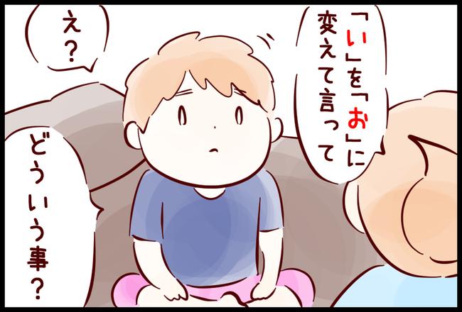 ゲーム06