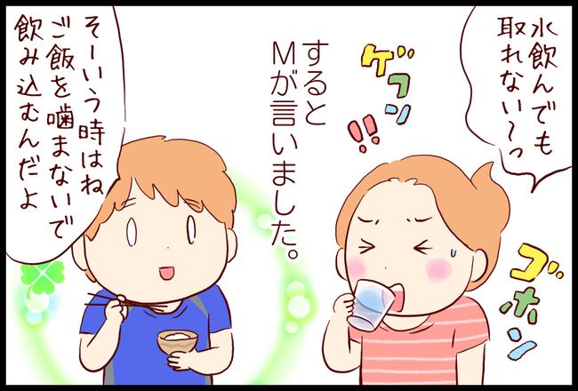ニシン03