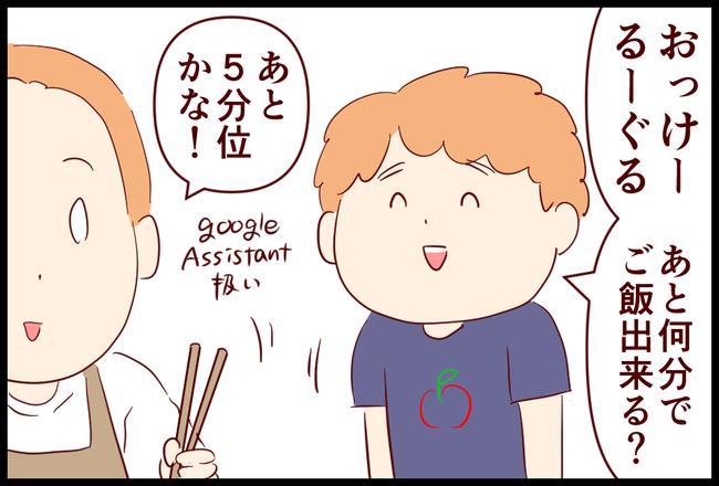 ダジャレ01