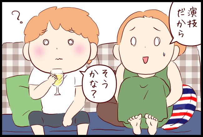 ノーサイド03