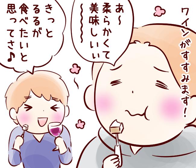 みやげ05