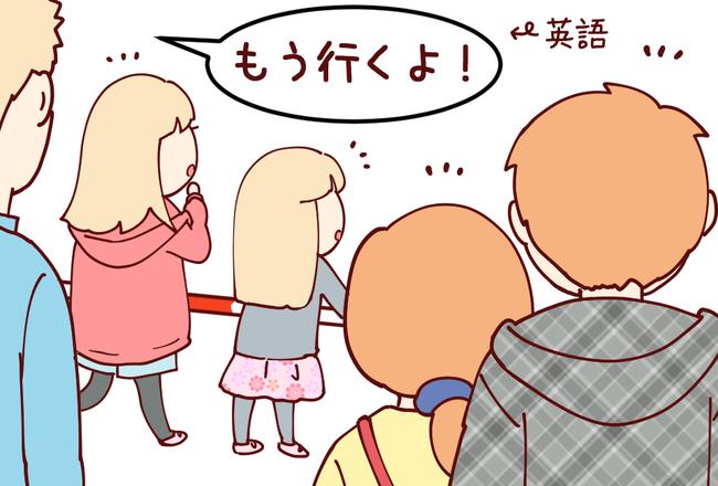 子供①07