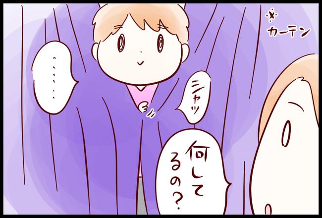 メタボ05