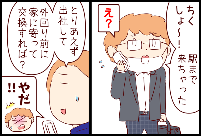 スーツ02