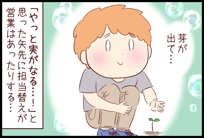 ヒーロー11