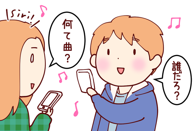 アプリ05